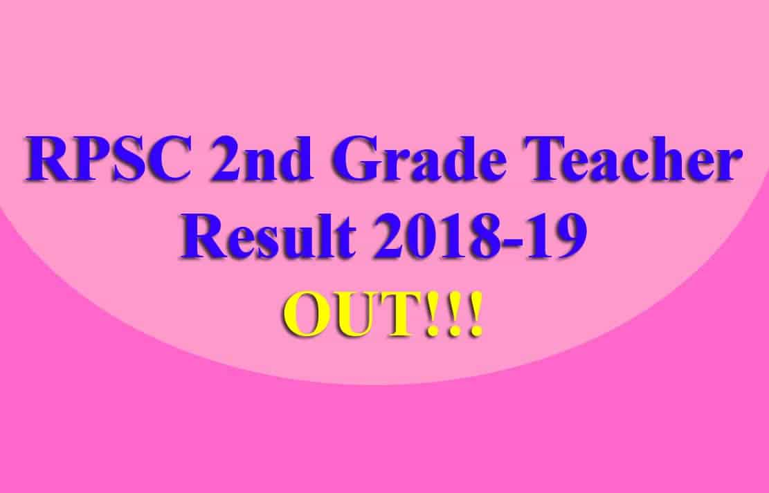 RPSC 2nd Grade Teacher Result 2018-19 घोषित | Sanskrit