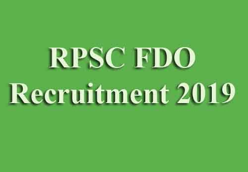 RPSC Fisheries Development Officer Recruitment