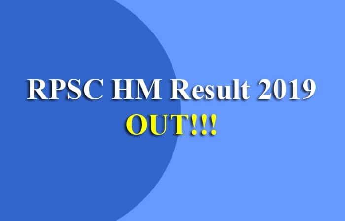 RPSC HM Result