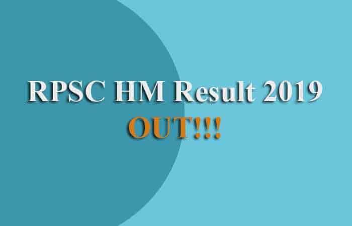 RPSC Headmaster Result