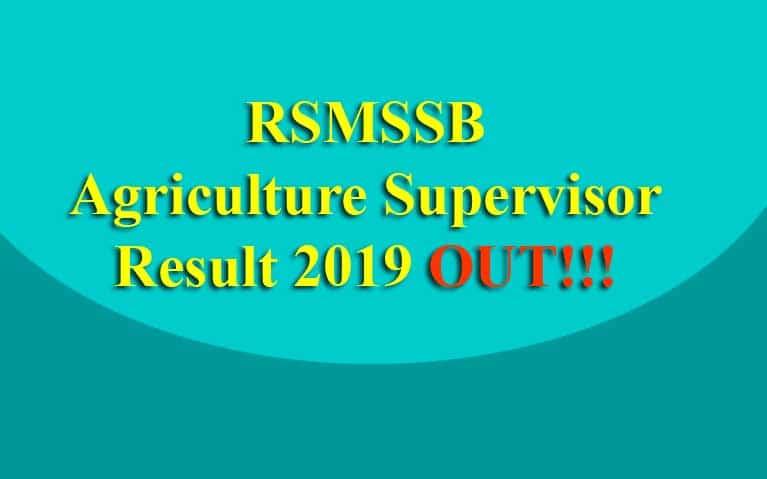 RSMSSB Agriculture Supervisor Result