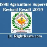 RSMSSB Agriculture Supervisor Revised Result 2019