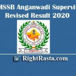 RSMSSB Anganwadi Supervisor Revised Result 2020