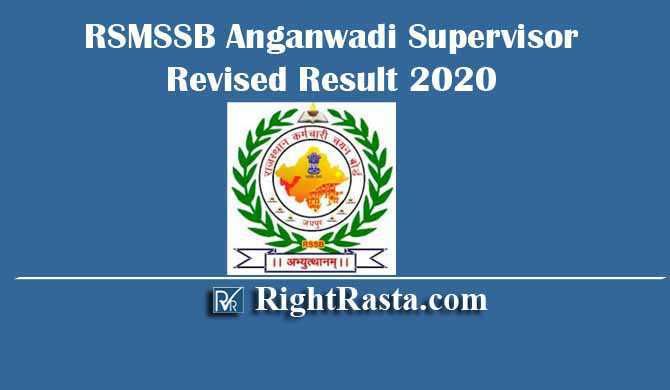 RSMSSB Anganwadi Supervisor Revised Result 2020