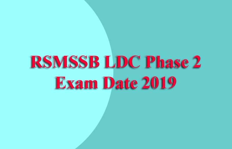 RSMSSB LDC Phase 2 Exam Date