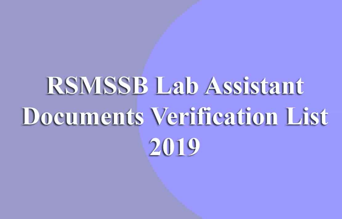 RSMSSB Lab Assistant Documents Verification List