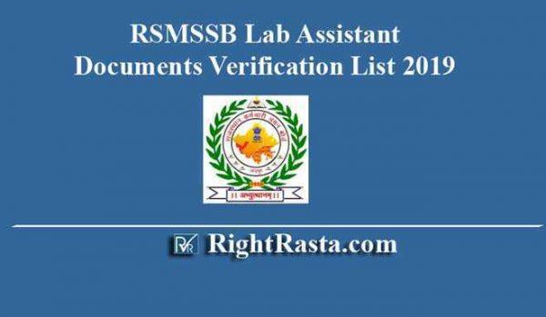 RSMSSB Lab Assistant Documents Verification List