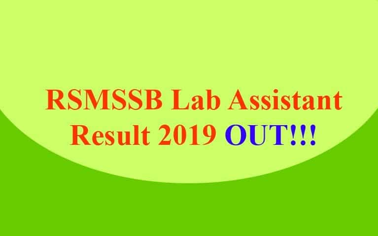RSMSSB Lab Assistant Result 2019