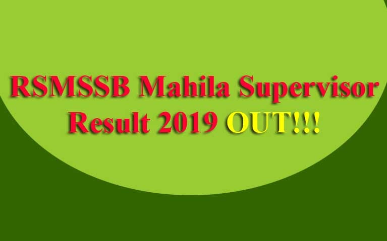 RSMSSB Mahila Supervisor Result
