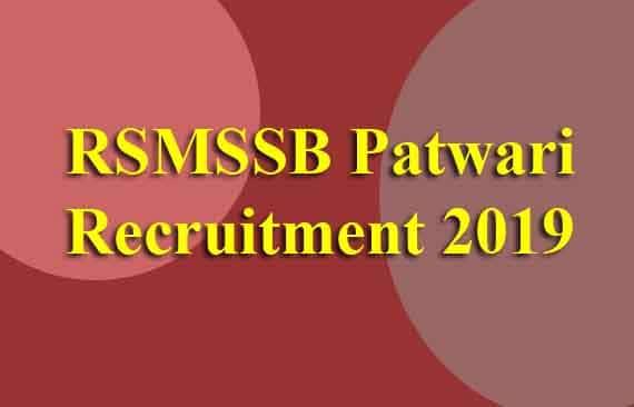RSMSSB Patwari Recruitment 2019 Notification for 3825 Post News
