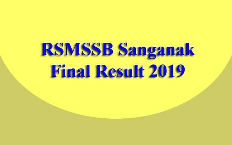 RSMSSB Sanganak Final Result