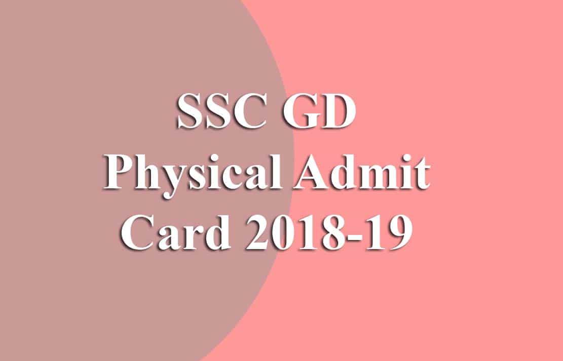 SSC GD Physical Admit Card