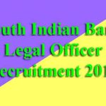 South Indian Bank Legal Officer Recruitment 2019