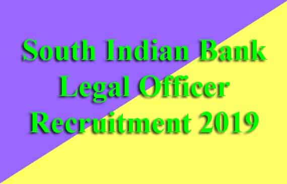South Indian Bank Legal Officer Recruitment