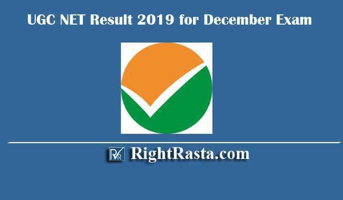 UGC NET Result 2019 December