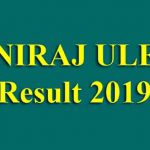 UNIRAJ ULET Result2019