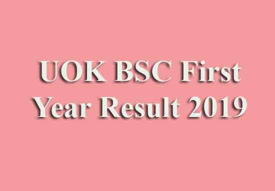 UOK BSC First Year Result