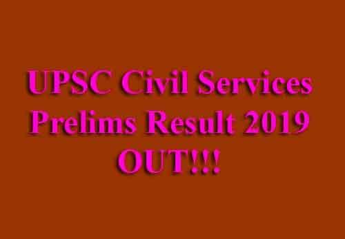 UPSC IAS Result