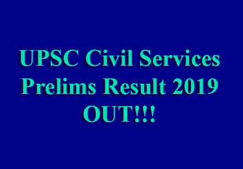 UPSC Result 2019