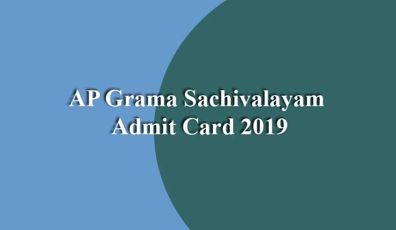 AP Grama Sachivalayam Admit Card