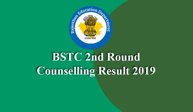 BSTC 2nd Round Counselling Result