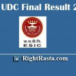 ESIC UDC Final Result 2019 | Download ESIC Upper Division Clerk Phase III (Skill Test) Results