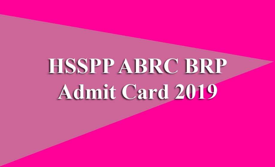 HSSPP ABRC BRP Admit Card