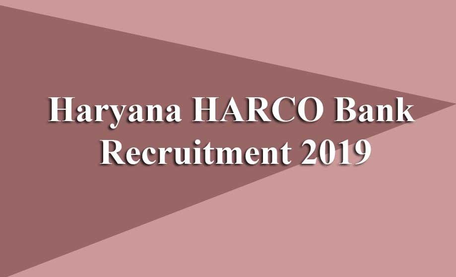 Haryana HARCOBank Recruitment