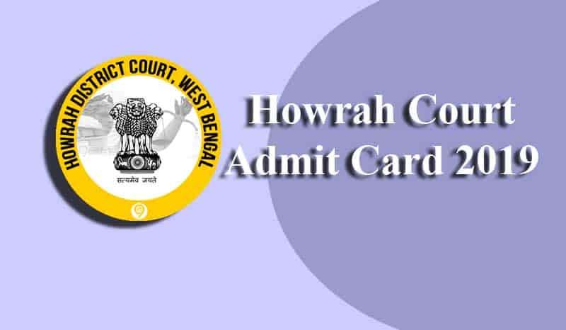 Howrah Court LDC Admit Card