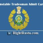 ITBP Constable Tradesman Admit Card 2020 | Exam Postponed