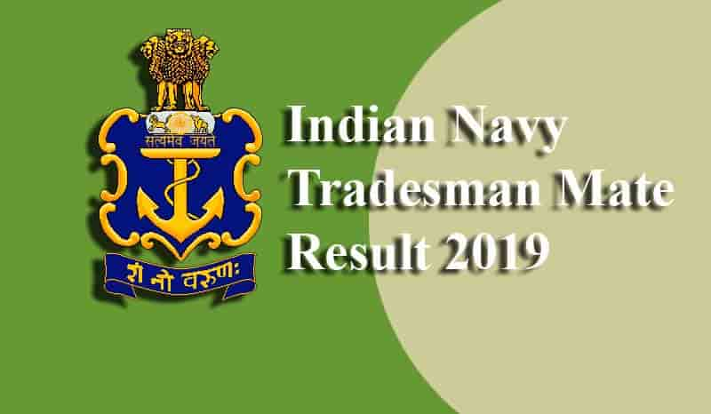 Indian Navy Tradesman Result