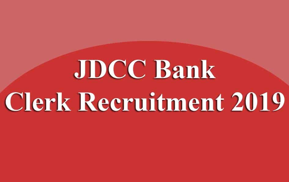 JDCC Bank Clerk Recruitment