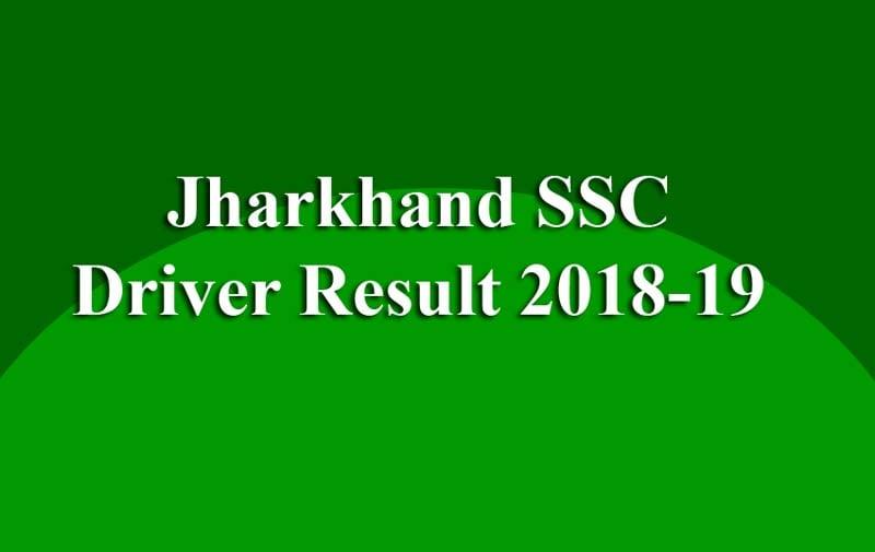 Jharkhand JSSC Driver Result