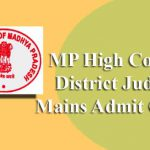 MP High Court District Judge Mains Admit Card 2019