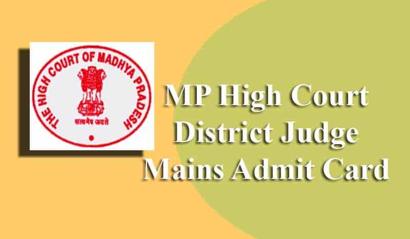 MP High Court District Judge Mains Admit Card