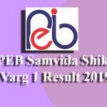 MPPEB Samvida Shikshak Varg 1 Result 2019