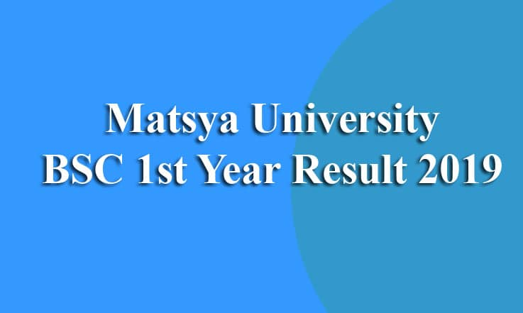 Matsya University BSC 1st Year Result
