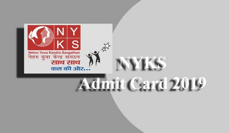NYKS Admit Card