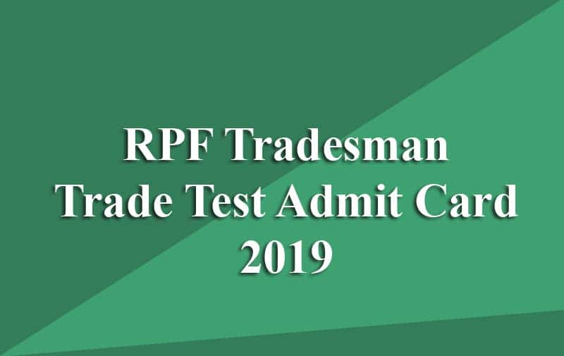 RPF Ancillary Trade Test Admit Card
