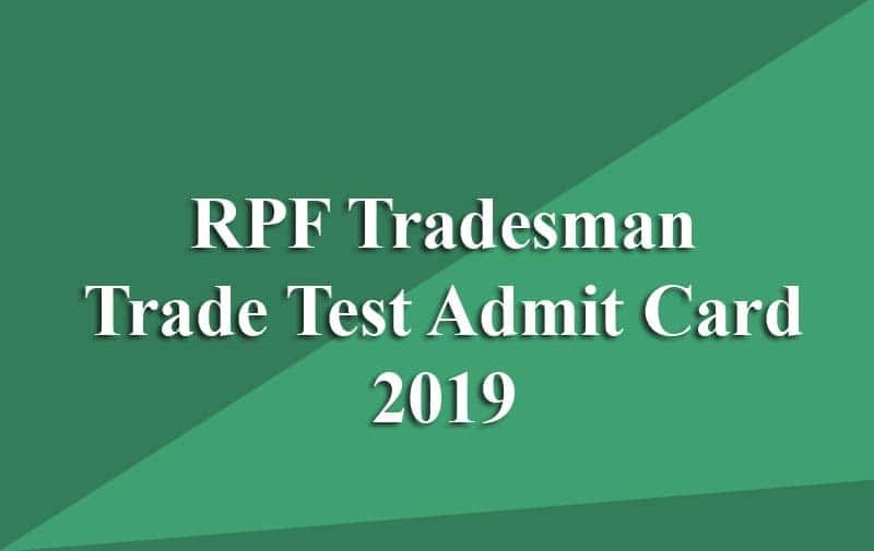RPF Ancillary Trade Test Admit Card