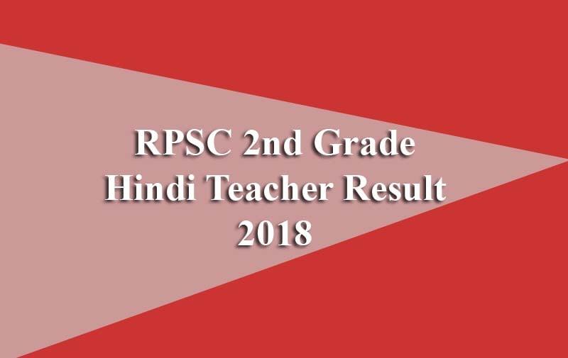 RPSC 2nd Grade Hindi Teacher Result