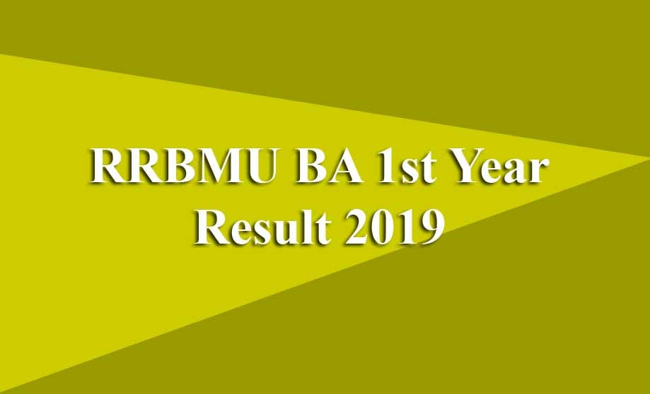RRBMU BA 1st Year Result