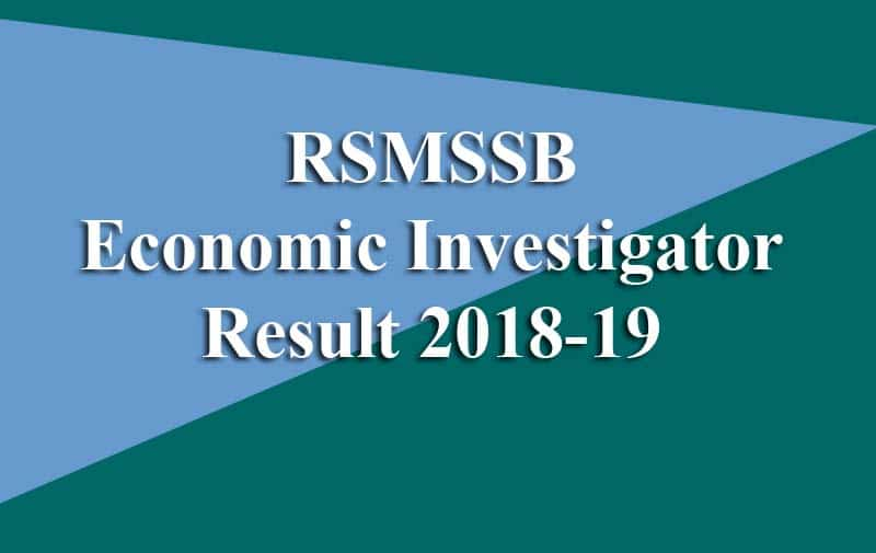 RSMSSB Economic Investigator Result