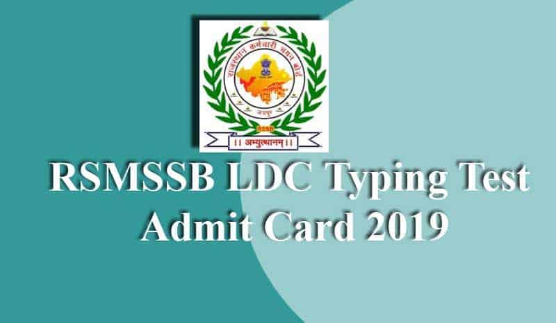 RSMSSB LDC Typing Test Admit Card