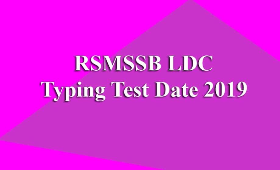 RSMSSB LDC Typing Test Date