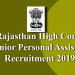 Rajasthan High Court Junior Personal Assistant Recruitment 2019 (Edit Facility in Category)