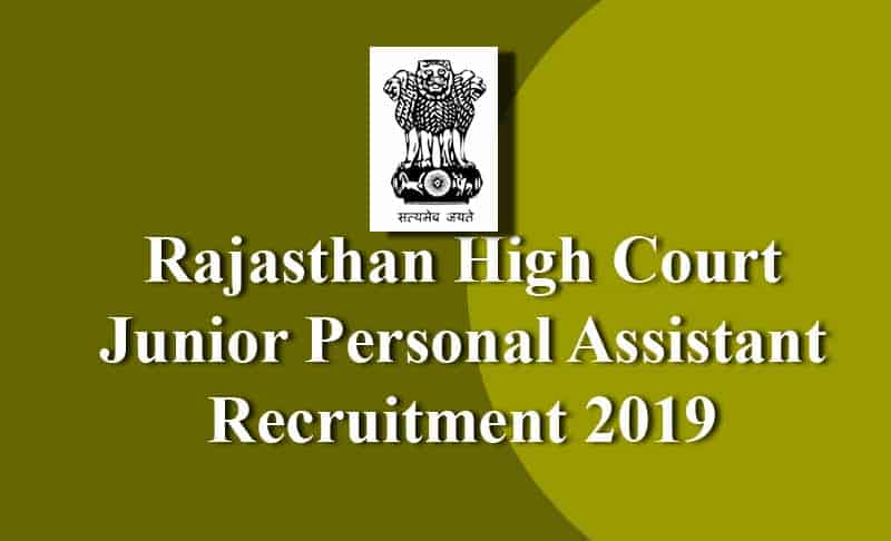 Rajasthan High Court Junior Personal Assistant Recruitment 2019