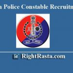 Rajasthan Police Constable Recruitment 2020 | Exam Date Notice Released