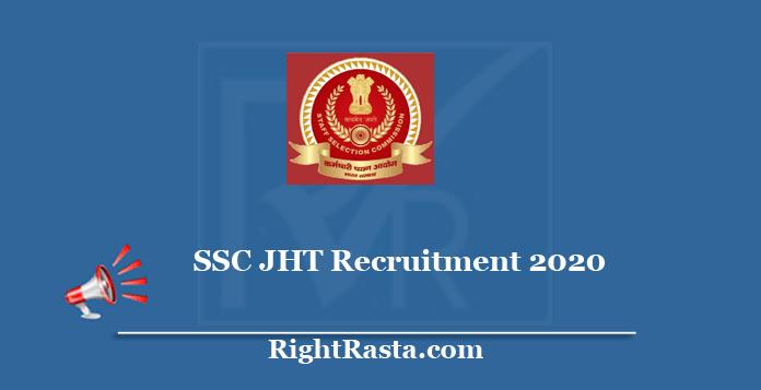 SSC JHT Recruitment 2020