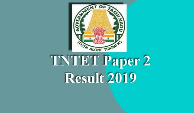 TNTET Paper 2 Result